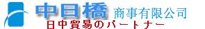 中国雑貨小口卸専門サイト